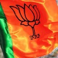 BJP announced campaigning committee members
