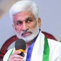 Vijayasai Reddy comments on a legislature resignation