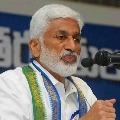 Vijayasai Reddys complaint is false says Parliament Privilege Committee