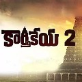 Karthikeya Sequel Shooting Stoped due to Heavy Snow
