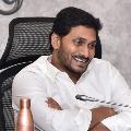 One Crore Vaccines in 4 Weeks says Jagan