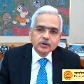 Discussing Public Sector Banks Privatisation With Centre Shaktikanta Das