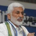 Vijayasai Reddy Setires on Chandrababu