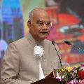 President Ramnath Kovind will undergo bypass procedure