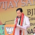 Question Is Not If I Want To Remain In Power Assam Chief Minister