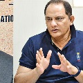 Azharuddin vs Arshad Ayub in HCA AGM