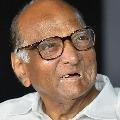 sharad pawar joins in hospital