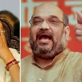 Amit Shah fires on West Bengal CM Mamata