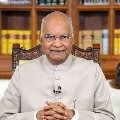 President Kovind undergoes bypass surgery