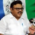 Ambati Rambabu responds on Chandrababu letter to Modi on phone tapping
