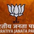AP BJP gives counter to Vijayasai Reddy