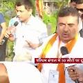 Suvendu Adhikari Casted his Vote