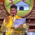 Chandrababu announces party decision to boycott MPTC and ZPTC elections