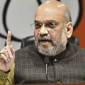 Will Never Tolerate Illegal Infiltrations Says Amit Shah