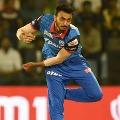Delhi Capitals player Axar Patel tested positive for corona