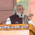 PM Modi responds on Chhattisgarh encounter