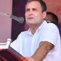 Rahul Gandhi Two word Jibe at EC