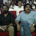 Pawan Kalyan attends Vakeel Saab Pre Release Event along with his friend Anand Sai