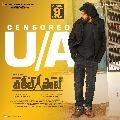 Pawan Kalyans Vakeel Saab movie gets censor certificate