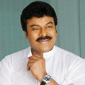 Chiranjeevi and Charan together act in another movie