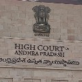 High Court stays Parishat Elections in AP