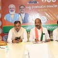 TS BJP Decided to intensify protest against KCR Regime