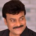 Chiranjeevi Resigns to MAA Post