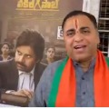 Sunil Deodhar asks why cancelled Vakeel Saab benefit shows