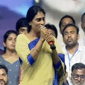 Sharmila will announce her party name on YSR birth anniversary