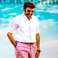 Balakrishna latest movie look and title will be released on Ugadi