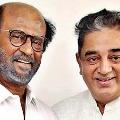 Rajanikanth and kamal Haasan movies will be released at Deepavali
