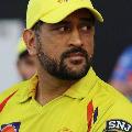 dhoni fined 12 lakhs