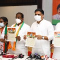 BJP and Janasena alliance releases its manifesto for Tirupati by polls
