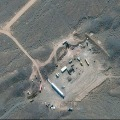Iran Atomic Agency Says Nuclear Facility Hit By Act Of Terrorism