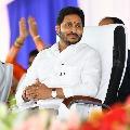 CM Jagan wishes all Telugu people across the world happy Ugadi
