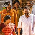 Naarappa Special Poster For Ugadi