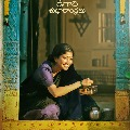 Special Look From Virataparvam Movie
