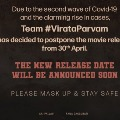 Virata Parvam Movie Postponed