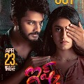 Ishq Movie Trailer Released