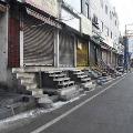 shops in vijayawada will be closed tomorrow