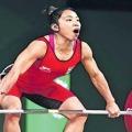 Meerabai Chanu World Record in Weight Lifting