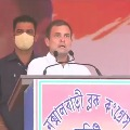 Rahul Gandhi Cancels All His Bengal Election Rallies In The Wake Of Covid Surge