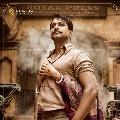 Shyam Singaray shoot continues in Kolkata set in Hyderabad