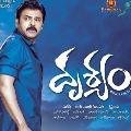 Venkatesh latest film to be released through OTT