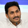 Paid Interest subsidy to more than 6 lakh farmers says Jagan