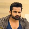 Sai Tej Republic Movie Postponed