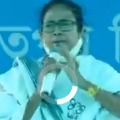 Mamata Banerjee Cancels all her Campaigns