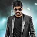 Raviteja gave a green signal to new director