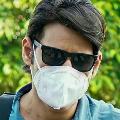mahesh babu in home quarantine