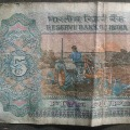 Cheating with old five rupees note